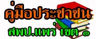 https://drive.google.com/drive/folders/0B1dVN4fJ2hntM05ISjRsM3RhaEU